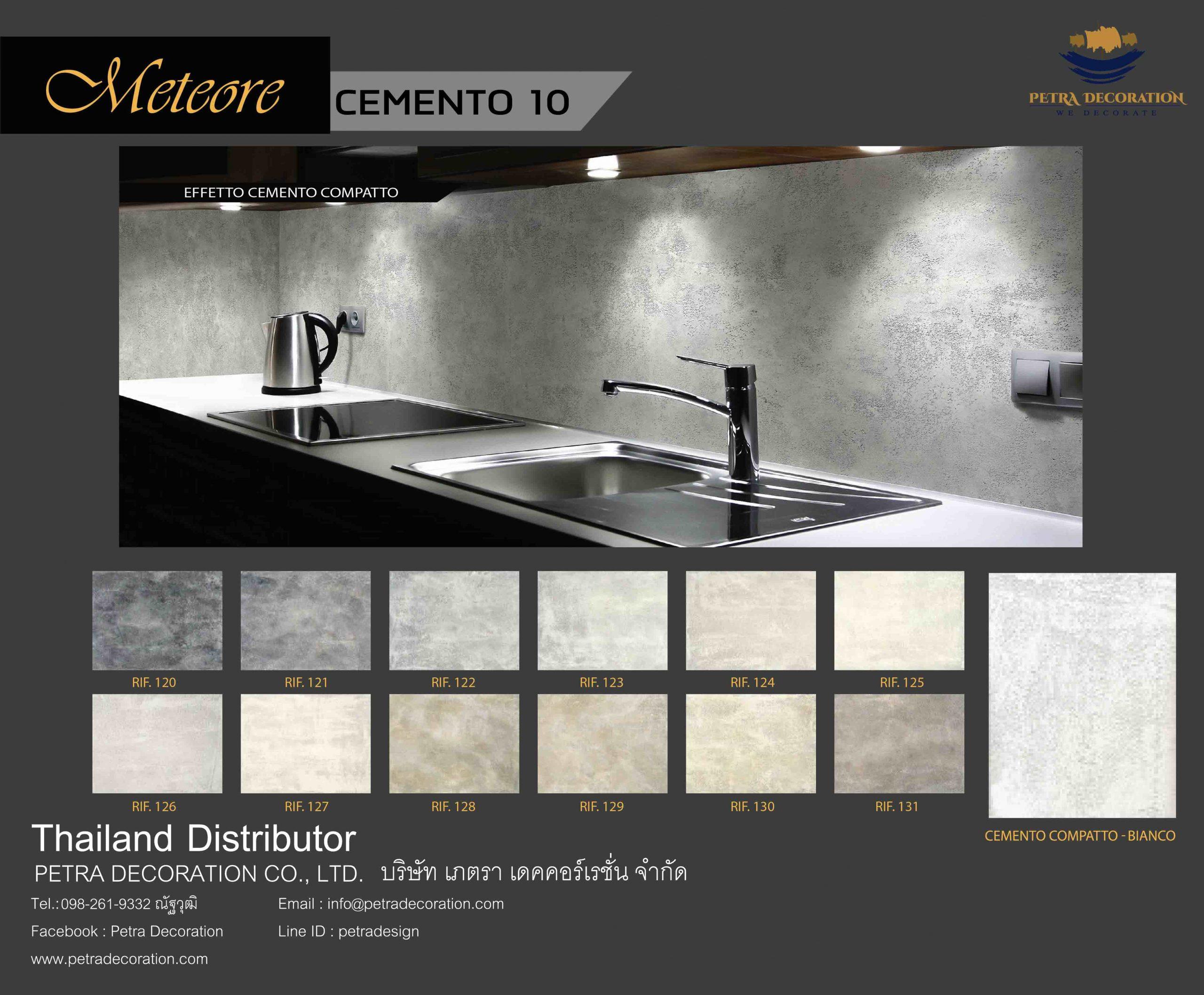 สีเทคเจอร์ Ecatalog cemento